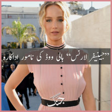 Biography of jennifer lawrence