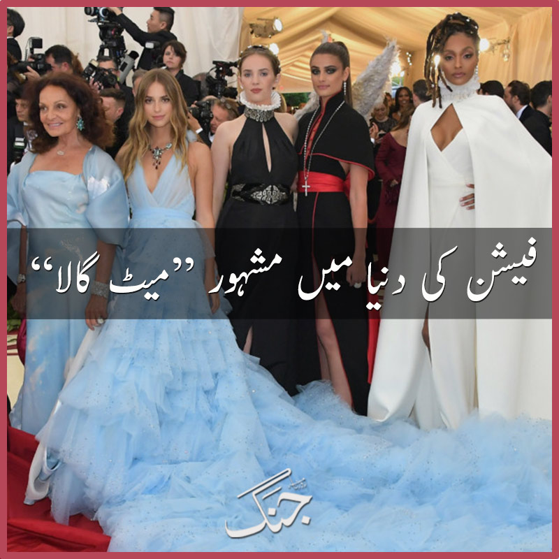 The Most Over-the-Top Looks From the 2018 Met Gala