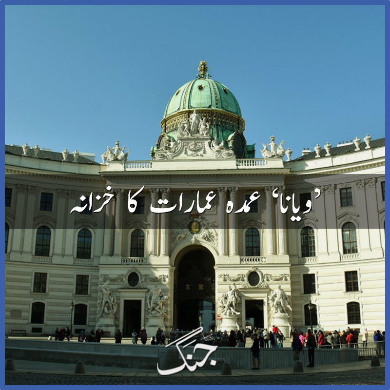 Top-Rated Tourist Attractions & Things to Do in Vienna