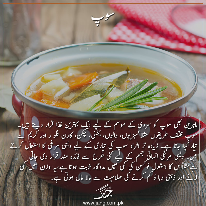 soup super food of winter