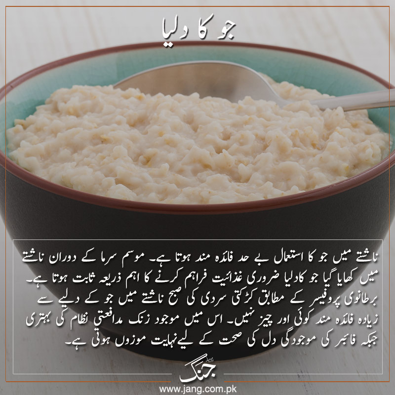oat meal super food of winter