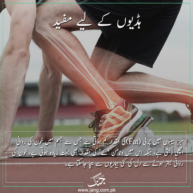 Healthy Strong Bones